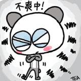 头像_可爱熊猫qq头像_可爱熊猫qq头像图片 -